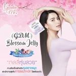 เจลลี่หุ่นสวย GDM Blossom Jelly by ใหม่ดาวิกา ศูนย์จำหน่ายราคาส่ง เจลลี่รสผลไม้ ส่งฟรี