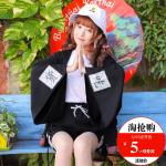 Pre-Order เสื้อคลุมแขนกว้างสไตล์ญี่ปุ่น พิมพ์ตัวอักษรและลายราเม็ง