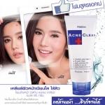 โฟมล้างหน้า สำหรับคนเป็นสิว Mistine Acne Clear Facial Foam 80g