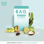 AG บีเอจี By VEEO ศูนย์จำหน่ายราคาส่ง อาหารเสริมช่วยกระตุ้นระบบขับถ่าย เผาผลาญขณะนอนหลับ ส่งฟรี