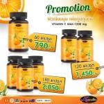 Auswelllife Vitamin C Max-1200 mg. ศูนย์จำหน่ายราคาส่ง วิตามินซี โดสเข้มข้น ส่งฟรี