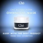 Cho Botany Pitera Overnight Mask ศูนย์จำหน่ายราคาส่ง นวัตกรรมใหม่ล่าสุด จากสารสกัด 9 ชนิด ส่งฟรี