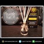 กลิ่น Classic Scent 50 ml. ก้านไม้หอม Aroma Reed Diffuser