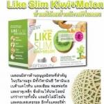 Like slim Kiwi+Melon ไลค์ สลิม ศูนย์จำหน่ายราคาส่ง น้ำชงลดน้ำหนัก รสกีวี่เมลอน ส่งฟรี