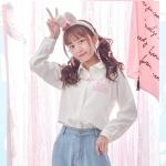 Pre-Order เสื้อเชิ้ตแขนยาวสีขาว ปักลายกระต่ายและซากุระ