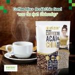 Swizer Instant Coffee Mixed ACAI & CHAI SEED ศูนย์จำหน่ายราคาส่ง กาแฟปรุงสำเร็จรูปชนิดผง ผสม อาซาอิ และเมล็ดเจีย ส่งฟรี
