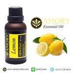 มะนาวฝรั่ง น้ำมันหอมระเหย 30 มล. Lemon 100%Pure Essential oil 30 ml.