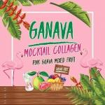Ganava Mocktail Collagen กานาว่า ศูนย์จำหน่ายราคาส่ง อาหารเสริมบำรุงผิว คอลลาเจน ฝรั่งสีชมพู ส่งฟรี