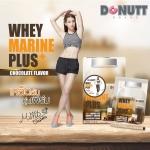 Donutt Whey Marine Plus Chocolate Flavor ศูนย์จำหน่ายราคาส่ง เครื่องดื่มเวย์โปรตีน เสริมสร้างกล้ามเนื้อ ส่งฟรี