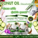 Coconut Oil ภูชิ เนอร์เจอร์รัล เฮิร์บ ศูนย์จำหน่ายราคาส่ง น้ำมันมะพร้าวสกัดเย็น ส่งฟรี