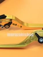 มือเบรค-มือครัช ปรับ6ระดับ GTR YAMAHA X-MAX 300 ราคา1900