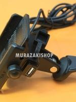ขายึดโทรศัพท์ ใส่รูกระจก+ USB ราคา750