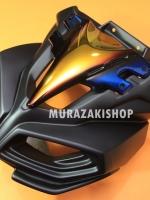 ชิวหน้า ตัวใหม่ M-slaz MT10 ราคา950 สีรุ้ง