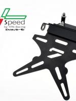ชุดท้ายสั้นแม่เหล็กพับได้ พร้อมขายึดไฟเลี้ยวแต่ง MSX 125sf Foldable Tail Tidy for Honda MSX 125sf ราคา980