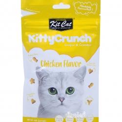 Kit Cat คิตตี้ครันชี่ รสไก่ ขนมแมวกรุบกรอบ 4 รูปทรงเคี้ยวสนุก ช่วยขัดฟัน ขับก้อนขน (60g)