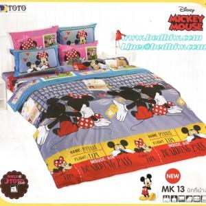 ชุดเครื่องนอน ผ้าปูที่นอน ลายมิกกี้เมาส์ MK13