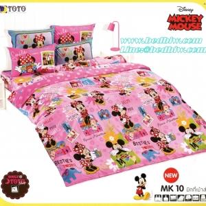 ชุดเครื่องนอน ผ้าปูที่นอน ลายมิกกี้เมาส์ Mickey Mouse MK10