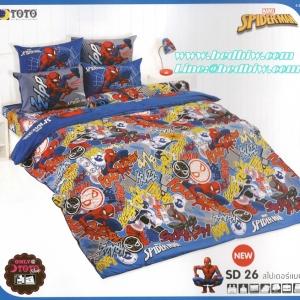 ชุดเครื่องนอน ผ้าปูที่นอน ลายการ์ตูน สไปเดอร์แมน SD26