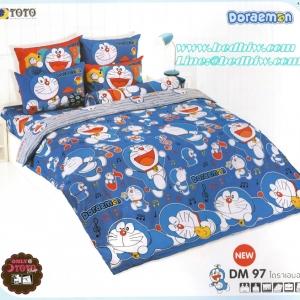 ชุดเครื่องนอน ผ้าปูที่นอน ลายโดเรม่อน DM97