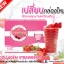 Collagen Strawberry By Deewa thumbnail 3