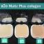 Matiz Plus Collagen Compact Powder ศูนย์จำหน่ายราคาส่ง แป้งคอลลาเจนรุ่นใหม่ ปกปิด เรียบเนียน ส่งฟรี thumbnail 5