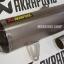 ท่อ AKRAPOVIC TITANUIM SLIP ON YAMAHA X-MAX 300 ราคา23000 thumbnail 7