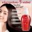 Mistine Nutrifect Hair Serum 30ml thumbnail 1