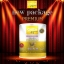 Chita Collagen Premium แพ็คเกจใหม่ ศูนย์จำหน่ายราคาส่ง ชิตะ คอลลาเจนเกรดพรีเมี่ยม ส่งฟรี thumbnail 2