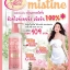 Mistine White Up Whitening Concentrate Body Serum 240ml thumbnail 1