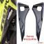 ครอบเฟรม Yamaha Aerox สีเงา เครฟล่า ราคา550 thumbnail 1