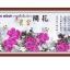 ดอกไม้สีชมพู ชุดปักครอสติช พิมพ์ลาย งานฝีมือ thumbnail 1