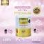 Chita Collagen Premium แพ็คเกจใหม่ ศูนย์จำหน่ายราคาส่ง ชิตะ คอลลาเจนเกรดพรีเมี่ยม ส่งฟรี thumbnail 1