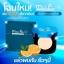Matiz Plus Collagen Compact Powder ศูนย์จำหน่ายราคาส่ง แป้งคอลลาเจนรุ่นใหม่ ปกปิด เรียบเนียน ส่งฟรี thumbnail 2
