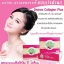 Collagen Strawberry By Deewa thumbnail 5