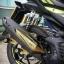 แผ่นกันร้อนท่อ Yamaha Aerox ราคา500 thumbnail 6