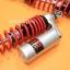 โช็ค YSS G-SPORT All New Forza 300 TG302-430 TRL-01-J ราคา7800 thumbnail 2