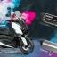ท่อ PR2 YAMAHA X-MAX 300 BLACK ราคา8500 thumbnail 1