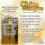 Chita Collagen Premium แพ็คเกจใหม่ ศูนย์จำหน่ายราคาส่ง ชิตะ คอลลาเจนเกรดพรีเมี่ยม ส่งฟรี thumbnail 4