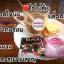 กาแฟดำ สูตรไร้น้ำตาล(ชงน้ำเย็นได้) thumbnail 3