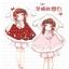 Pre-Order ผ้าคลุมฮู้ดหูกระต่ายขนสัตว์ กระดุมจีน มี2สี 2 ลาย thumbnail 6
