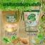 Moringa tea by Healthy Gen Herb ศูนย์จำหน่ายราคาส่ง ชามะรุมเฮลตี้ ส่งฟรี thumbnail 3