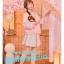 Pre-Order กระโปรงสั้นเอวยางยืดปักลายดอกไม้ พร้อมสายคาดเอวสีหวาน thumbnail 7