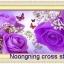 ดอกไม้สีม่วง ชุดปักครอสติช พิมพ์ลาย งานฝีมือ thumbnail 1