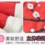Pre-Order ผ้าคลุมฮู้ดหูกระต่ายขนสัตว์ กระดุมจีน มี2สี 2 ลาย thumbnail 8
