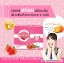 Collagen Strawberry By Deewa thumbnail 4