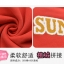 Pre-Order สเวตเตอร์ฮู้ดคู่รัก พิมพ์ลาย PLANET / THE SUN สีแดง thumbnail 7