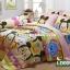 ชุดเครื่องนอน ผ้าปูที่นอน ลายการ์ตูน ซูมซูม LD005