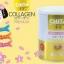 Chita Collagen Premium แพ็คเกจใหม่ ศูนย์จำหน่ายราคาส่ง ชิตะ คอลลาเจนเกรดพรีเมี่ยม ส่งฟรี thumbnail 3