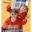 Pre-Order สเวตเตอร์ฮู้ดคู่รัก พิมพ์ลาย PLANET / THE SUN สีแดง thumbnail 9