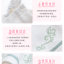Pre-Order กระโปรงสั้นผ้าWool สีขาว ปักลายเถาวัลย์ thumbnail 7